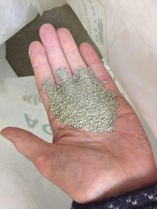 Clay minerals. Used at Philippusfenne.
